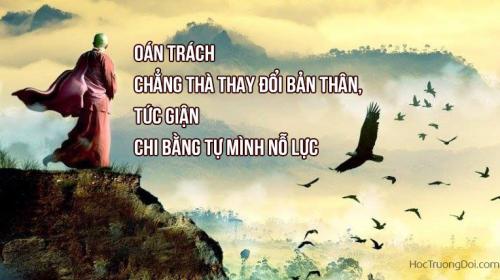 oán trách chẳng thà thay đổi bản thân, tức giận chi bằng tự mình nỗ lựcoán trách chẳng thà thay đổi bản thân, tức giận chi bằng tự mình nỗ lực